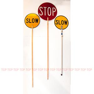 Traffic Control Equipment